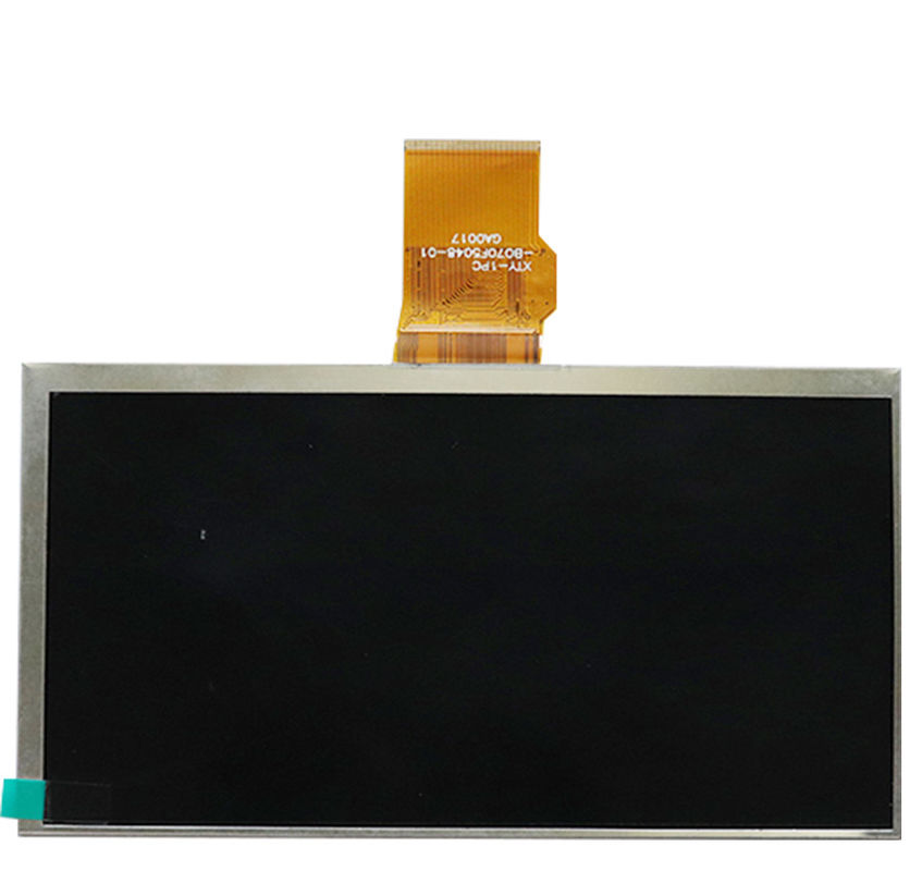 Compact 7 Inch Special Car LCD Monitor Color Lcd Display Module 9V~9.9 V